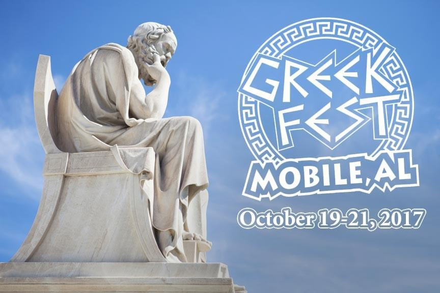 GREEK FEST PROMOTIONAL AD POSTER